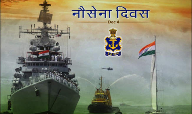 Image result for navy day india
