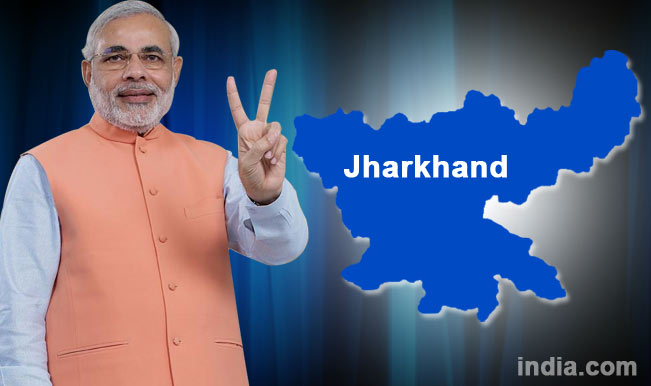 modi-jharkhand