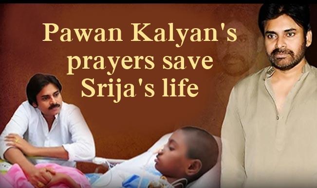 Pawan Kalyan saves brain tumor patient Srija's life