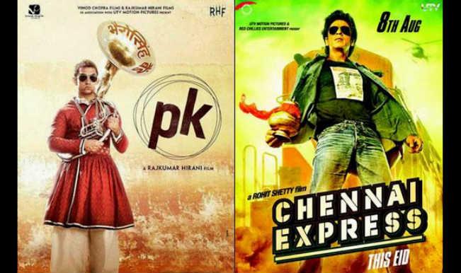 Anushka debuts her character Jagat Janani in PK poster