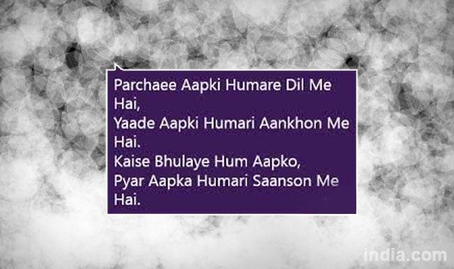 Aaj phir tum pe pyar aaya hai rimal amp salman - 5 4
