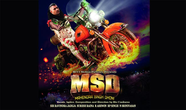 MSD – The Messenger of cricket's God