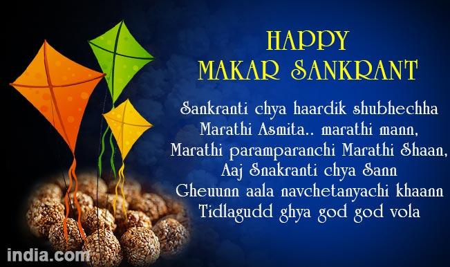 Makar Sankranti Quotes Shayri Sayings Sms Greetings To Share On