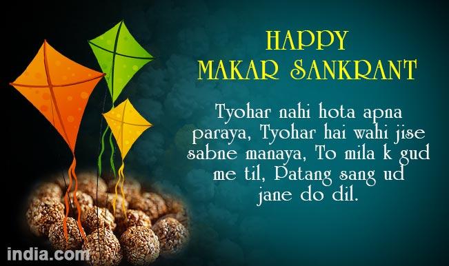 makar-sankrant14