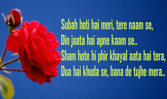 happy valentine's day 2015: top 20 romantic shayaris to send your, Ideas