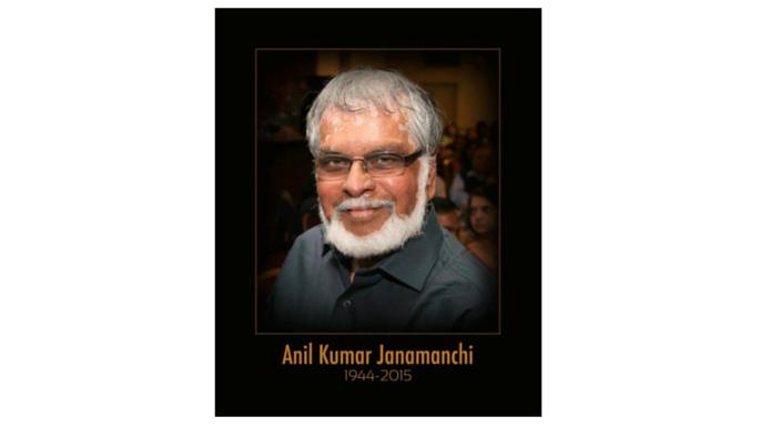Anil Kumar Samskriti