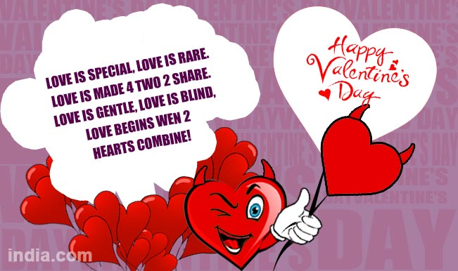 Valentines day 2015 latest romantic sms whatsapp facebook love is rare love is made 4 two 2 share love is gentle love is blind love begins wen 2 hearts combine happy valentines day m4hsunfo