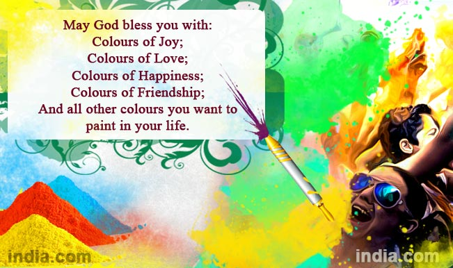Happy Holi 2015 Best Holi Sms Whatsapp Facebook Messages To Send