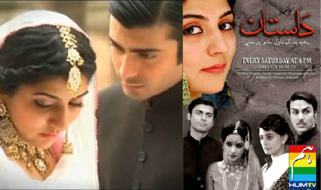 Indian tv serial humsafar watch online - Call of duty ghost