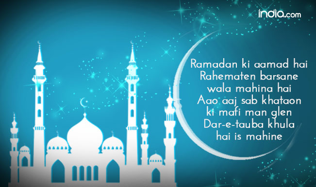 Ramadan mubarak 2015 best ramadan sms whatsapp facebook messages 1 ramadan ki aamad hai rahematen barsane wala mahina hai aao aaj sab khataon ki mafi man glen dar e tauba khula hai is mahine m4hsunfo