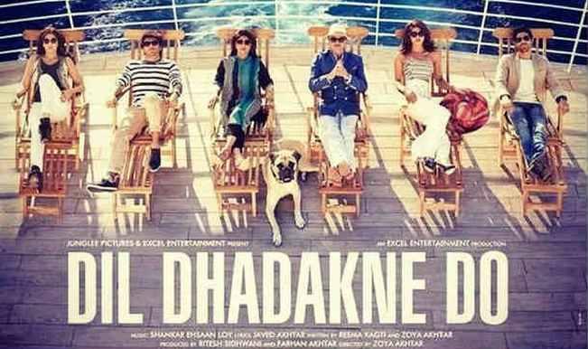 Dil Dhadakne Do movie review: Aamir Khan, Kamaal R Khan give positive rating!