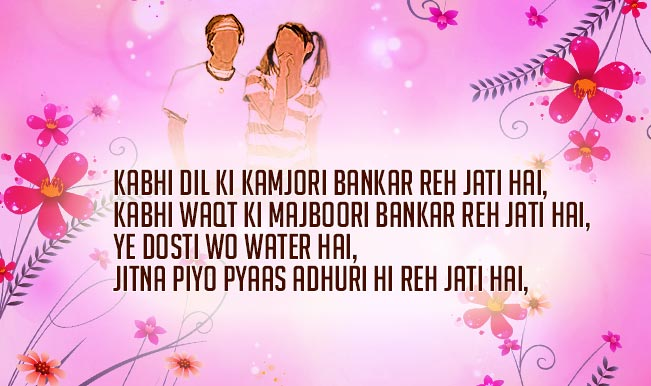 Love friendship day quotes in hindi