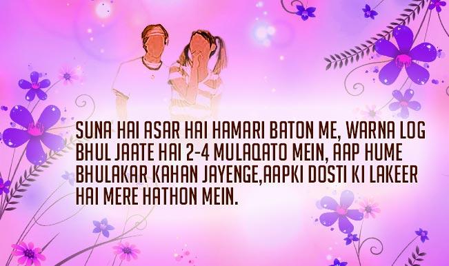 Happy Friendship Day 2015 in Hindi: Best Friendship Day SMS ...