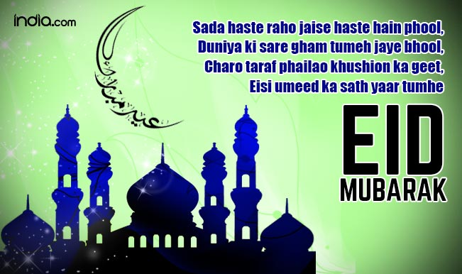 Wonderful Milad Eid Al-Fitr Greeting - 117  Graphic_423465 .jpg