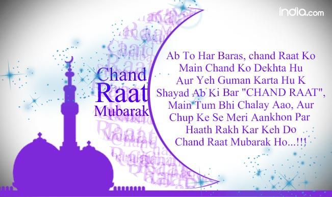 Popular Chand Raat Eid Al-Fitr 2018 - 120  Snapshot_283488 .jpg