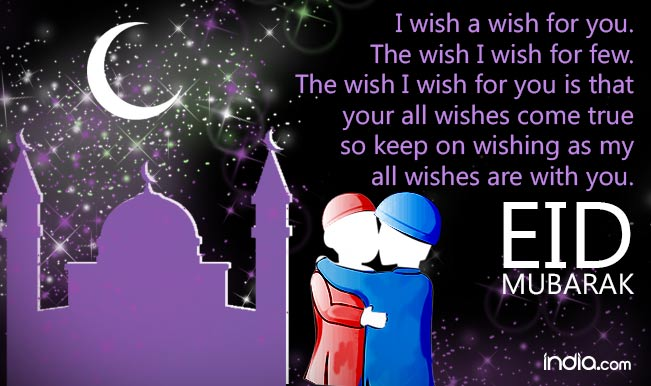 how to say eid mumbarak