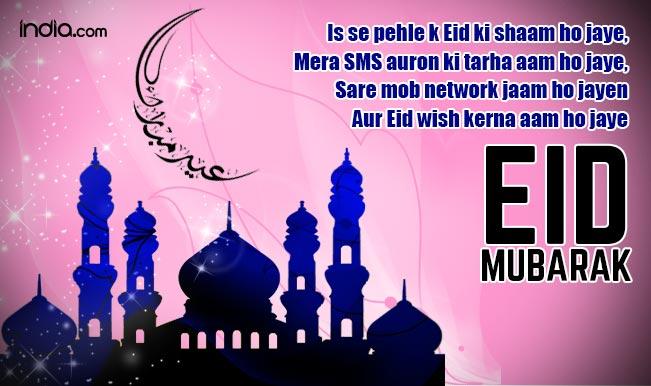 Eid mubarak 2015 best hindi urdu shayari sms whatsapp facebook 6 is se pehle k eid ki shaam ho jaye mera sms auron ki tarha aam ho jaye sare mob network jaam ho jayen aur eid wish kerna aam ho jaye eid mubarak m4hsunfo