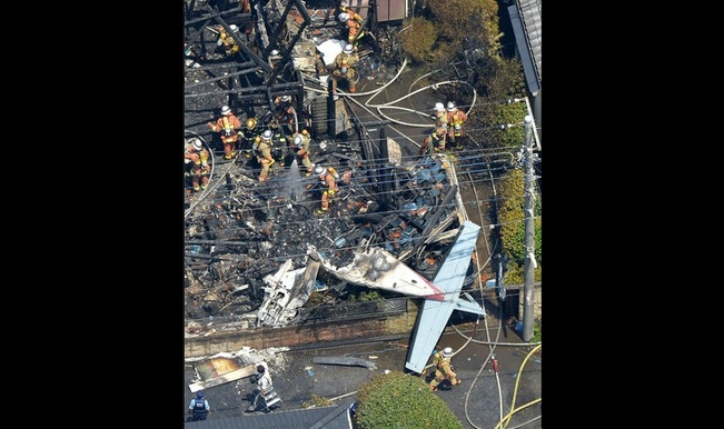 Plane crashes into Tokyo residential area, 3 dead! (Watch video)
