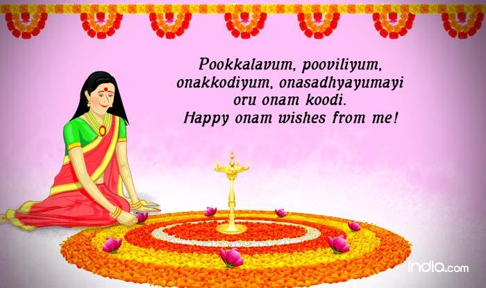 Happy onam 2015 in malayalam best onam sms shayari whatsapp whatsapp reads pookkalavum pooviliyum onakkodiyum onasadhyayumayi oru onam koodi happy onam wishes from me m4hsunfo