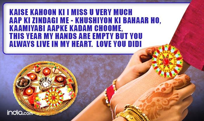 Raksha bandhan 2015 in hindi best rakshabandhan day sms shayari 2 altavistaventures Images