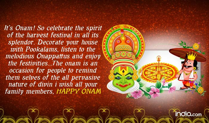Happy onam 2015 best onam sms shayari whatsapp messages to wish and choicest happiness prosperous u have ever wished for may god bless u family and fill your heart with joyful colorful moments happy onam m4hsunfo