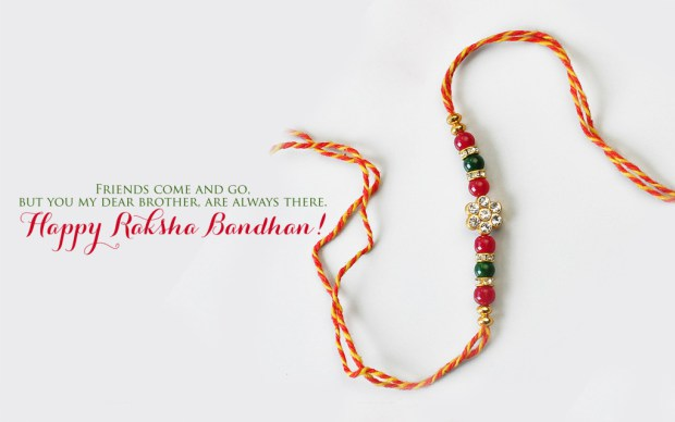 Raksha Bandhan 2016: Happy Raksha Bandhan images for