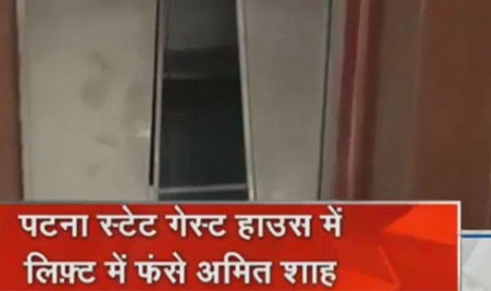 This is the lift that Amit Shah was stuck in! (Watch video)