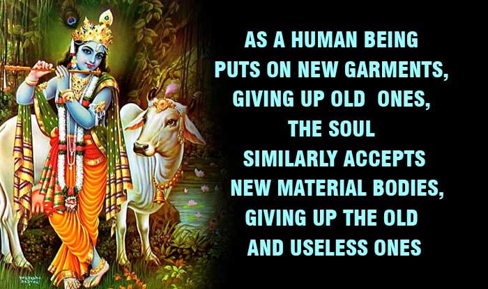 Lord Krishna Quotes Janmashtami 2015 11 Quotes Of Lord Krishna From Bhagavad Gita