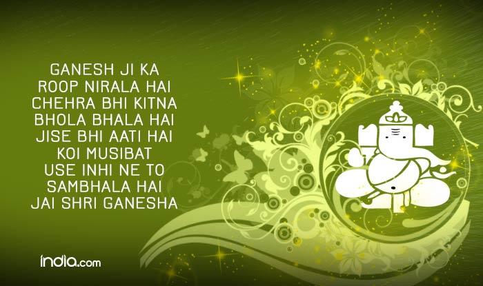 Ganesh chaturthi 2015 in hindi best ganesh chaturthi sms shayari whatsapp reads ganesh ji ka roop nirala hai chehra bhi kitna bhola bhala hai jise bhi aati hai koi musibat use inhi ne to sambhala hai jai shri ganesha stopboris Image collections