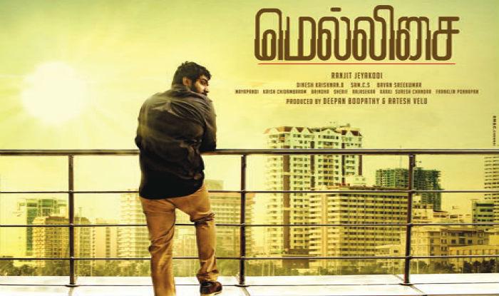 Mellisai teaser promo: Vijay Sethupathi's thriller-drama looks riveting