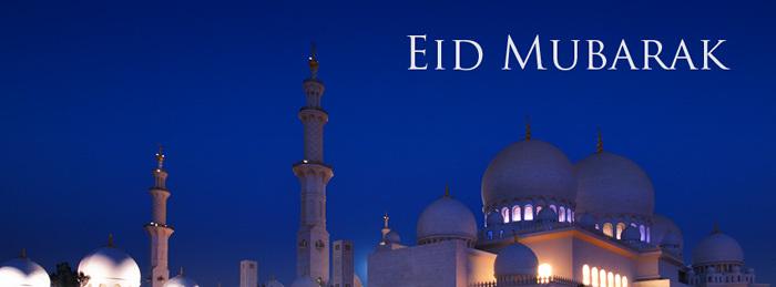 Eid Al-Fitr 2017: Somalia, Kenya, Nigeria, Sudan and other African nations to celebrate Eid tomorrow