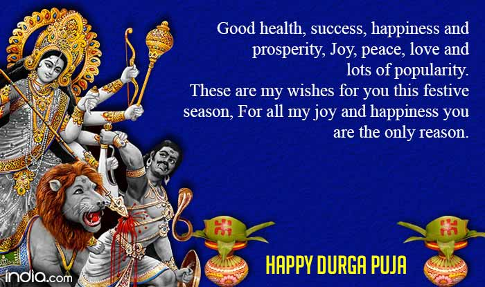 Happy durga ashtami wishes 20 best whatsapp status facebook happy durga puja 02 m4hsunfo