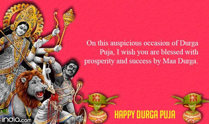 Happy durga ashtami wishes 20 best whatsapp status facebook 08 m4hsunfo