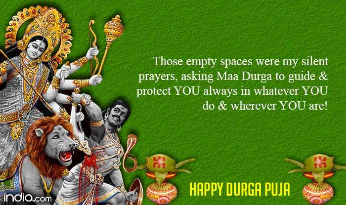Happy Durga Ashtami Wishes: 20 Best WhatsApp Status