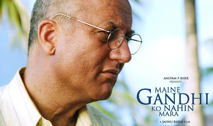 mahatma gandhi and indian cinema Mahatma gandhi and indian cinema this research paper mahatma gandhi and indian cinema and other 63,000+ term papers, college essay examples and free essays are available now on.