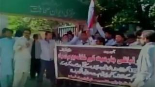 Pakistan occupied Kashmir observes 'Black Day', protest against Pakistan intensifies (Watch Video)