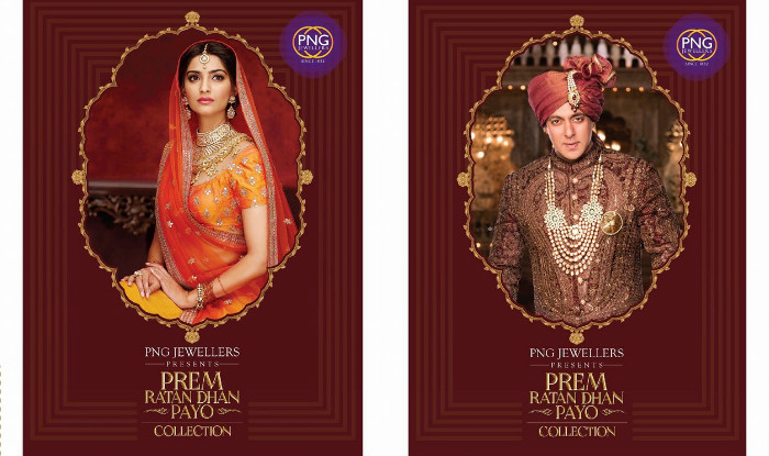 WapKinglive :: Prem Ratan Dhan Payo (2015) Mp3 Songs