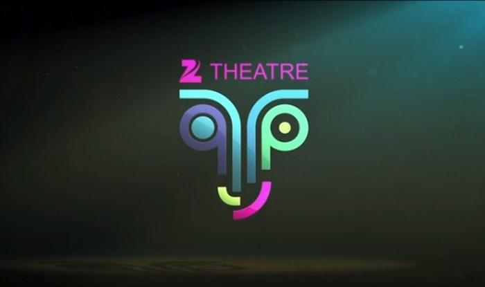 zee theatre