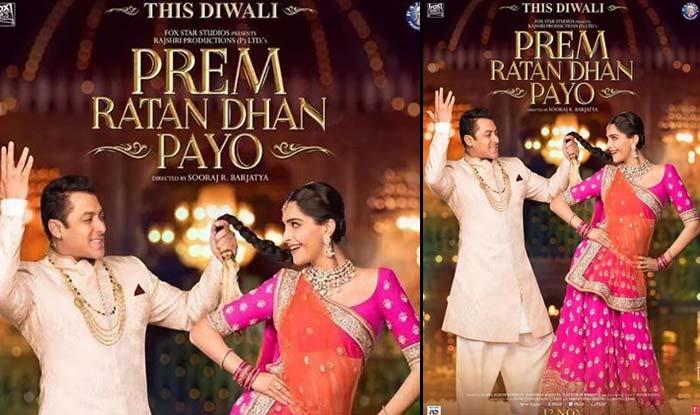 Prem ratan dhan payo film trailer download hd