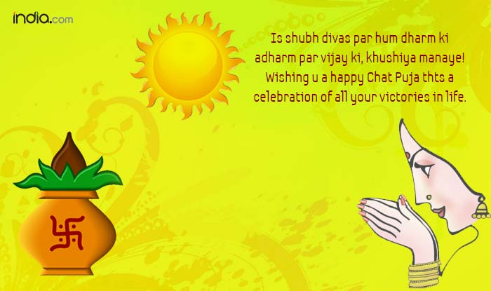 Happy Chhath Puja Wishes In Hindi Best Pratihar Sashthi Sms