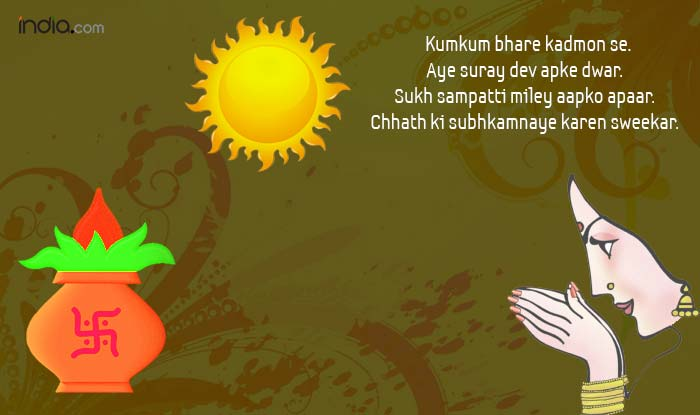 Top Beautiful Happy Chhath Puja Wishes Image for free download