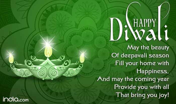 Diwali 2015 greeting cards best deepavali greetings to wish happy greeting cards reads may the beauty of deepavali season fill your home with happiness and may the coming year provide you with all that bring you joy m4hsunfo