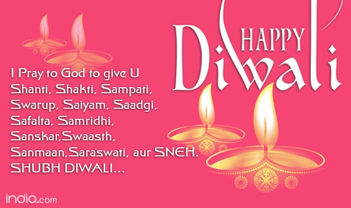 Diwali 2015 greeting cards best deepavali greetings to wish happy diwali g 22 m4hsunfo