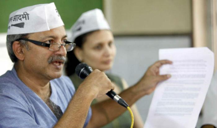 Mayank Gandhi resigns from AAP National Executive