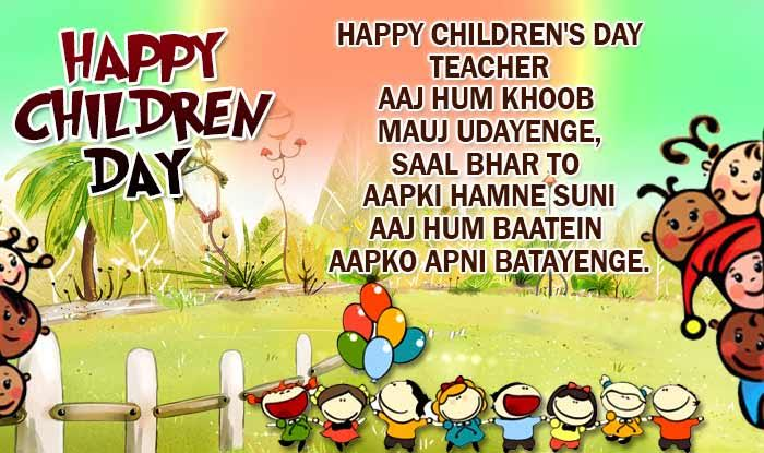 Happy Children's Day Quotes & Wishes in Hindi: Best Bal ...