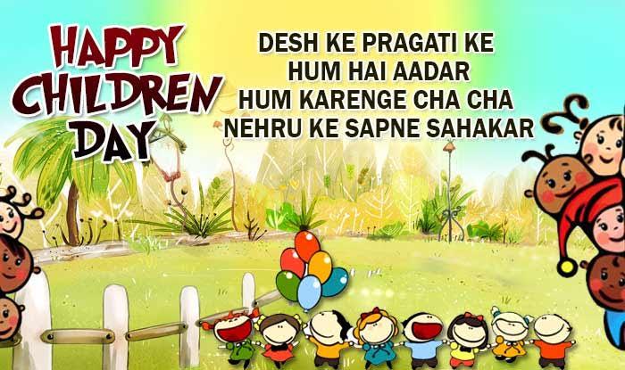 Happy Children S Day Quotes Wishes In Hindi Best Bal Divas Sms