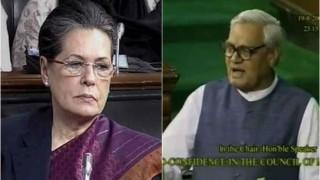 When furious Atal Bihari Vajpayee slaps Sonia Gandhi with words in Parliament (Watch video)