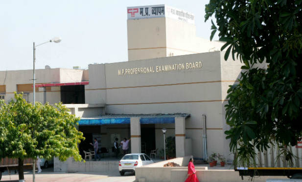 Vyapam scam: Former MP minister out on bail
