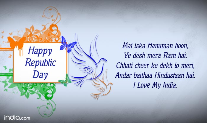 Republic Day Quotes in Hindi: Shayri, Thoughts, Sayings