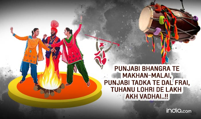 Happy lohri 2017 quotes shayri sayings sms greetings to share whatsapp reads punjabi bhangra te makhan malai punjabi tadka te dal frai tuhanu lohri de lakh lakh vadhai happy lohri m4hsunfo